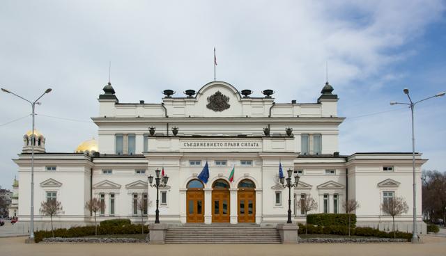 Народно събрание на България