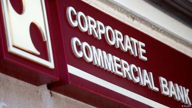 Корпоративна търговска банка (КТБ)